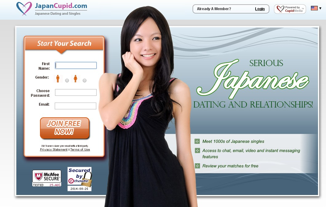 Japancupid, pass or join? Learn more here...